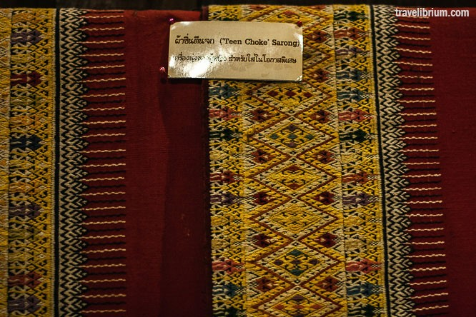 old-textile-museum-chiangmai_09
